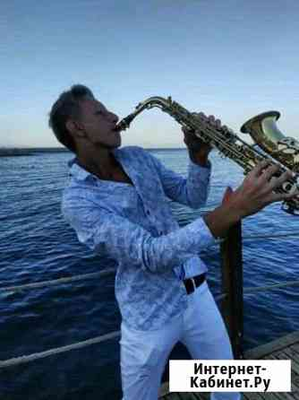 Саксофонист на мероприятие Омск