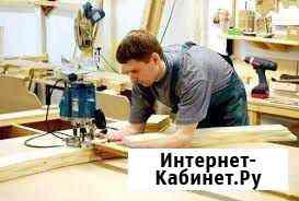 Мастер по изготовлению корпусной мебели Орёл
