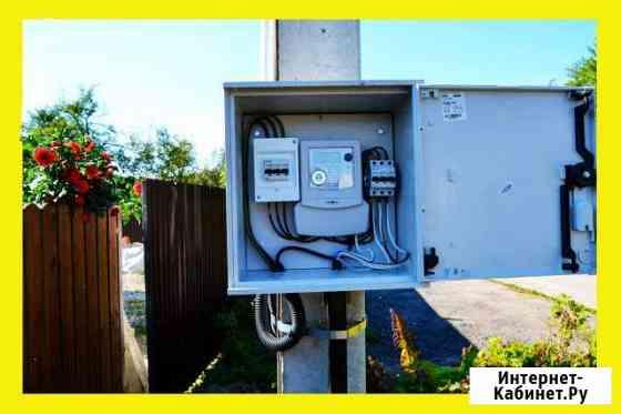Подключение электричества к участку, частному дому Калининград