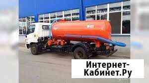 Откачка септика Боровск