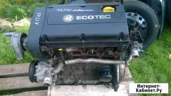 Двигатель на Opel Astra H 2004-2011г Ульяновск
