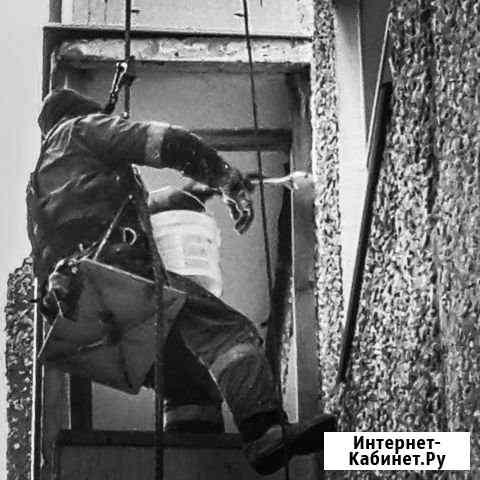 Промышленный альпинизм Мурманск