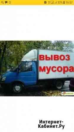 Вывоз мусора на газель Москва