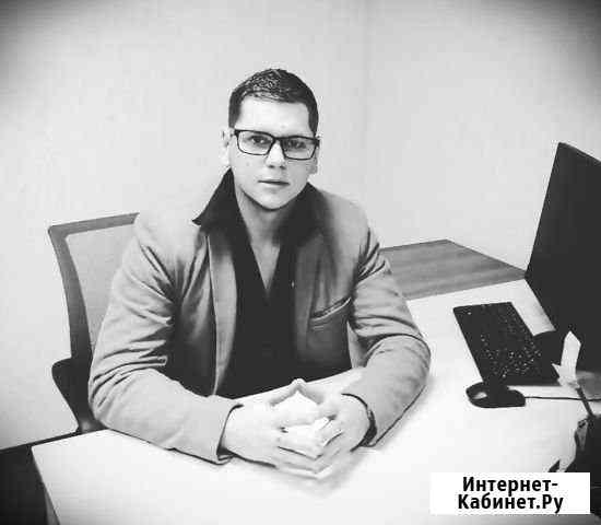Настройка и ремонт компьютеров и ноутбуков на дому Екатеринбург