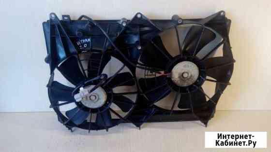 Вентилятор охлаждения Suzuki Grand Vitara 3 2.0 Сыктывкар