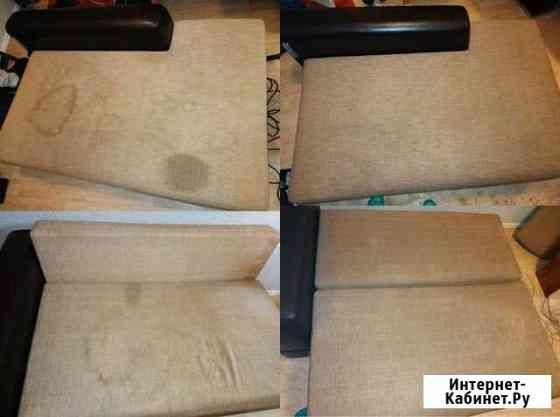 Химчистка диванов и мягкой мебели Москва
