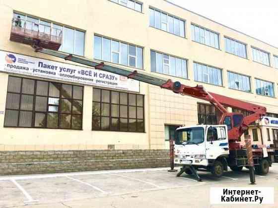 Автовышка 14.1 метра Омск