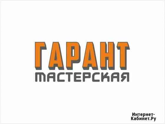 Ремонт телевизоров и бытовой техники Воткинск