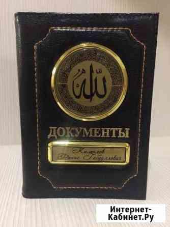 Обложка на автодокументы Казань
