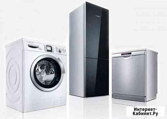 Ремонт холодильников, стиральных машин, сплит сист Михайловск
