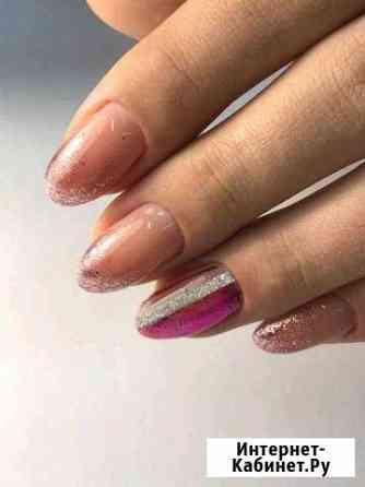 Маникюр с покрытием, педикюр,наращивание ногтей Обнинск