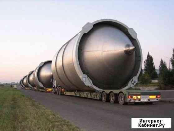 Перевозка негабаритных грузов, аренда/услуги трала Ульяновск
