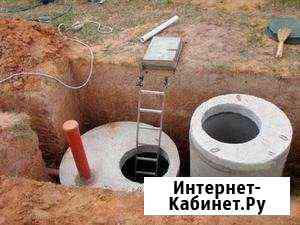 Водопровод, Канализация, Прокол,Тамбов Тамбов