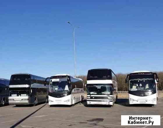 Аренда автобусов Ставрополь