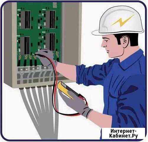 Услуги электрика Астрахань