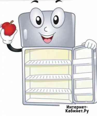 Ремонт холодильников Петрозаводск