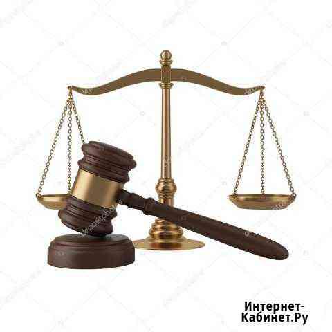 Развод, Наследство, Раздел имущества, Выселение Самара