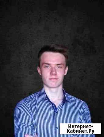 Преподаватель английского языка Пермь