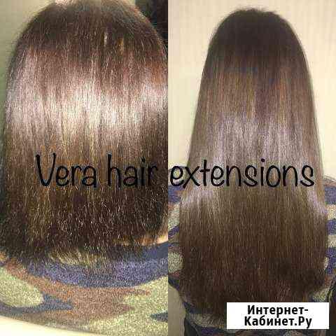 Наращивание волос Новочеркасск