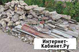 Вывоз строительного мусора Северо-Восточные Сады
