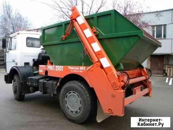 Вывоз мусора Т.Б.О.и Строительные отходы Калуга