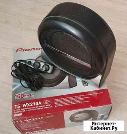 Активный сабвуфер Pioneer TS-W210A Пенза