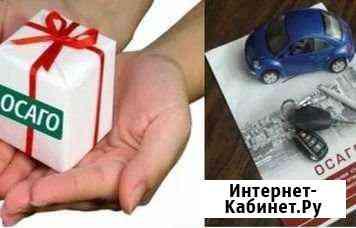 Полис осаго техосмотр Воронеж