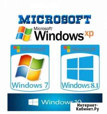 Установка любых версии Windows от XP до 10 Ялта