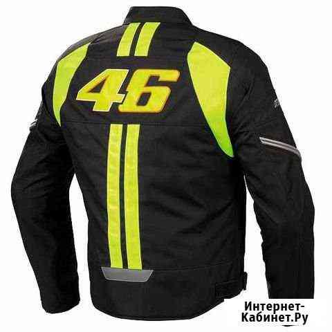 Куртка VR 46 Тольятти