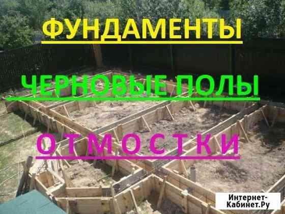 Бетон раствор керомзитобетон Белгород