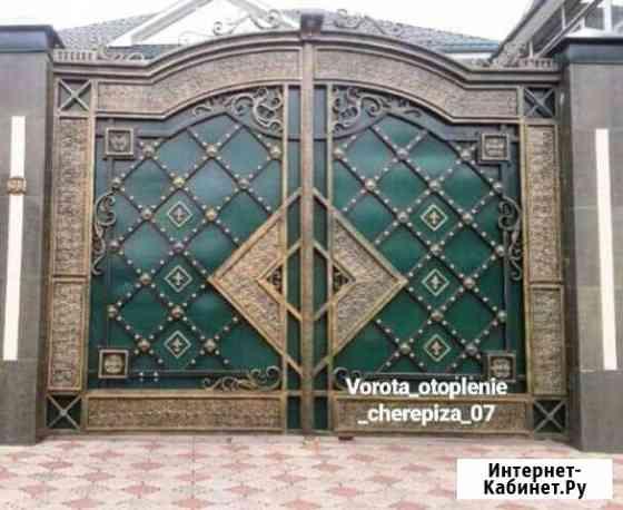 Кованые ворота, двери, перила, козырьки Нальчик