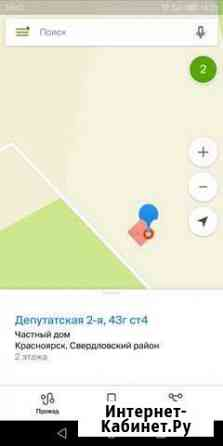 Приму грунт Красноярск