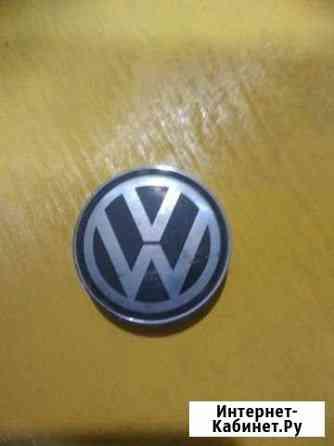 Колпачки для дисков Volkswagen Мурмаши