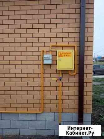 Газ в дом, газификация ижс Белгород