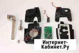 Автомобильные ключи, чипы Воркута