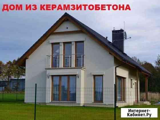 Строительство; домокомплекты; ипотека 3.9 годовых Екатеринбург