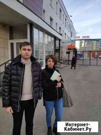 Сопровождение до гражданства РФ (рвп, внж и др.) Екатеринбург