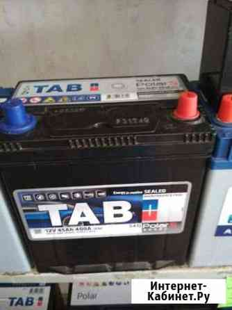 Аккумулятор Акб 45 п.л а/ч Tab Asia B19 Майкоп