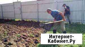 Земляные работы Кострома