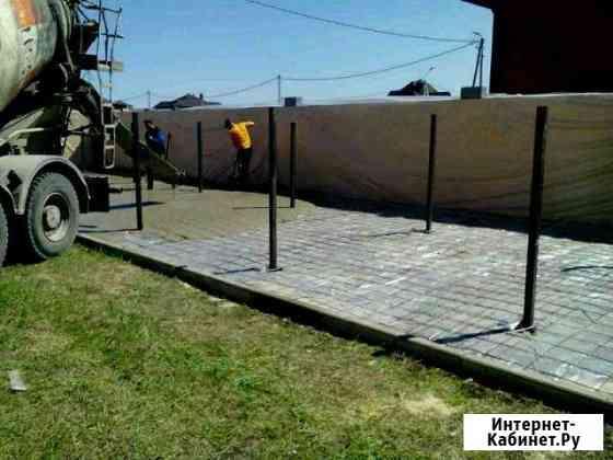 Фундамент, полы бетонные, отмостка, дорога из бето Белгород