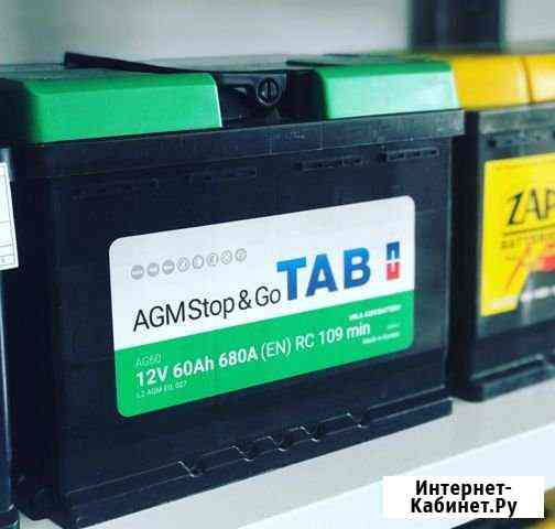 Аккумулятор Акб Start-Stop Tab-AGM 60 п.л А/Ч на Майкоп