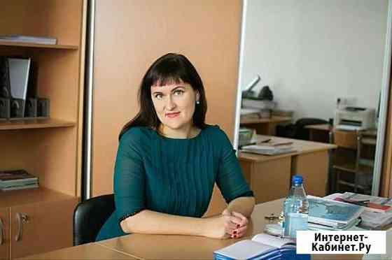 Репетитор по обществознанию Гусев