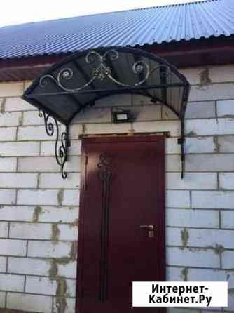 Сварочные работы, кровля, фасады Саранск