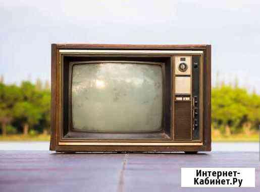 Ремонт телевизоров в Новокузнецке Новокузнецк