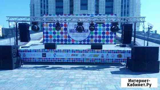 Звук, свет, прокат, концерт, корпоратив, диджей Астрахань