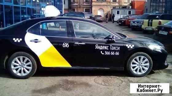 Фотоконтроль Яндекс и Убер, Золотая корона Санкт-Петербург