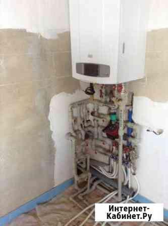 Отопление. Водопровод. Канализация Белгород