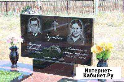 Памятник Семейный 1000х500х50 Воркута