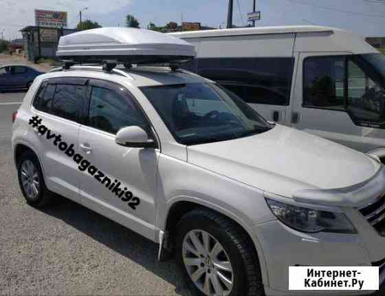 Автобокс Евродеталь Магнум 390 литров белый глянец Севастополь