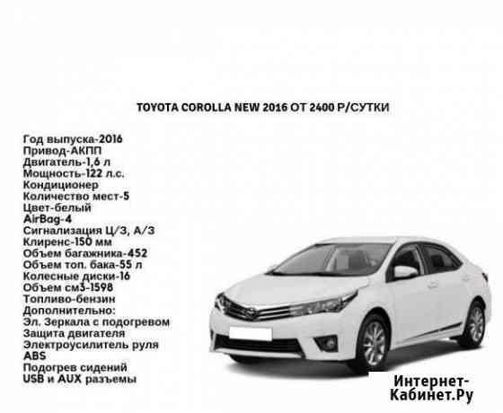 Аренда авто Нижневартовск